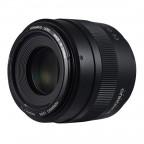 Lente Yongnuo EF 50mm f/1.4 para Canon Negro