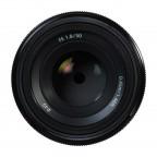 Lente Sony FE 50mm f/1.8 Montura E para Cámara Full Frame y Aps-C