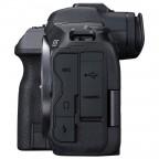 Canon Eos R5 Mirrorless 45mp (Solo Cuerpo)
